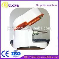 Cheap electric screw cold press coconut oil press