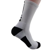 Hot selling OEM elite basketball socks, elite white socks, mens sports socks
