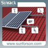 /product-gs/brackets-solar-roof-tile-roof-installation-support-mounting-systems-60130432660.html