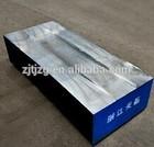 Steel Die Forging/Open Die Forging Moulds