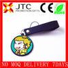 round pvc cheap custom keychains(JTC-KC-020)