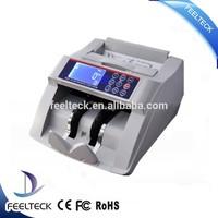 high-technic card counting machine,shop billing machines