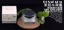 Mancha oscura Corrector de mediana edad mancha a base de plantas para blanquear la piel de la piel crema brillo crema de belleza venta al por mayor