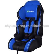 BESTTECH baby car seat baby crib
