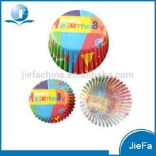 Fashion Party supplies Happy Birthday Cupcakes