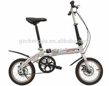 14inch Folding Road Bike Brake Foldable Bicycle New design 12.5kg