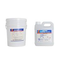 Kafuter LED K-5312T Two-Part Liquid Light Grey Silicone Sealant