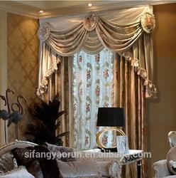 cheap flower leaf curtain, bamboo curtain