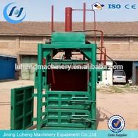 Hydraulic aluminum can baler/baler press machine/waste paper baler