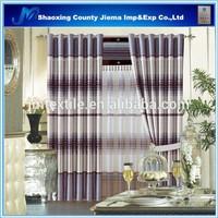 CUR BLACKOUT037 curtain designs curtains india nautical jacquard camouflage fabric blackout nautical fabric curtains