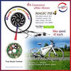 /product-gs/ce-hot-programmable-rear-wheel-brushless-electric-bicycle-motor-60130847280.html