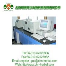 Enrofloxacin Soluble Powder veterinary medicine for poultry antibacterial drug pigeon medicine