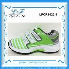 latest design cheap pakistan green cricket sport shoes
