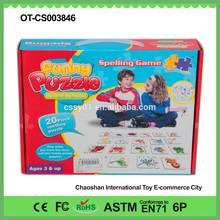 2015 Hot Animal Paper Puzzle Game Kid Games Puzzle