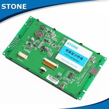 """7"""" RS485 TFT LCD Module with touch and controller"""