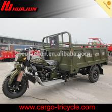 3 wheel motor/three wheel gas scooters/three wheel motorcycle trike