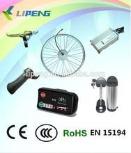 bici elettrica del motore ruota 24v 250w con regolatore con valvola a farfalla