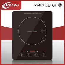 Lovely Security 220v kitchen appliance ceramic cooker