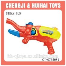 Baby summer plastic toy animal water gun
