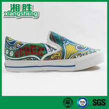 Colorful Printed Men Canvas Shoes