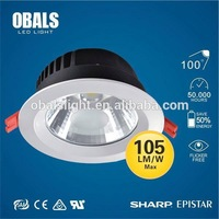 Professional LED Factory Supply! CE/RoHS/SAA High Quality 6 inch recessed trim led retrofit
