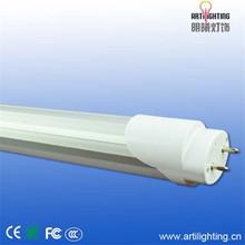 Best price CE ROHS csa 22w t8 led tube light