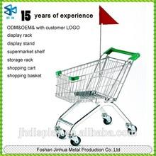 High quality metal kids inoxidable trolleys / shopping trolley cart/ carts supermarket price JH-N-302