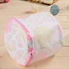 Machine Washing Zipped Mesh Bag Basket Underwear Bra Protective Laundry bag