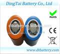Lifepo4 3.2v 3000 mah recarregável bateria de baixa temperatura