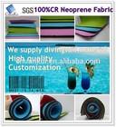 5mm CR neoprene diving suit material , Neoprene fabric
