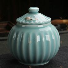 TG-401J140 porcelain jar 1209 for wholesales glass jar with brass lid