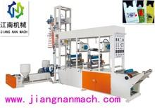 Pe Blown Film Extrusion Machine plastic Blow Film Machine pe Plastic Film Blowing Machine Price