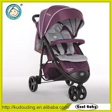 High quality cheap custom baby pram electric baby stroller