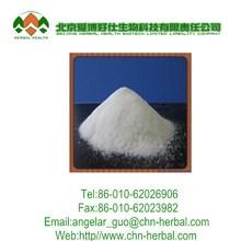 Enrofloxacin Hcl/base