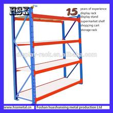 4 tires metal warehouse storage shelf/storage shelving HSX-Z-309