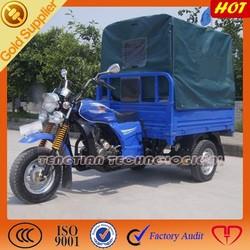 new 3 wheel trike car/popular three wheel motorcycle/3 wheeler cargo tricycle/sale of motorcycles in south africa/