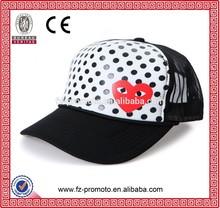 2014 blue headwear ,promotiona Cap,embroidery baseball cap/hat