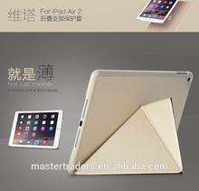 Original Rock Devita Series Ultra Thin Fold Stand PU Leather Case For Ipad Air 2 MT-2812