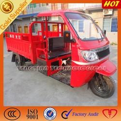 heavy carrrying three wheel motorcycle/Chinese 3 wheelers tricycle/chinese motorcycle sale