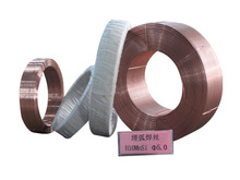 oil and gas pipeline copper coated submerged arc welding wire H10Mn2/A made in china high quality