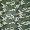 fabric printing camouflage fabric/T/C fashionable uniform design