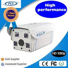 top customer satisfaction! bullet camera onvif security 1080P full hd camera