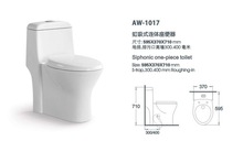High quality one-piece toilet american standard