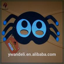 SPIDER Felt Fabric Halloween Face Mask FOR Halloween Costume, Halloween Kit