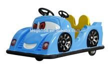 kids Battery Car for amusement rides/Bule Chariot car /Amusement rides(LB04)