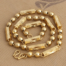 Cheap Fashion Men 18K Gold Plated Long Chain Necklace