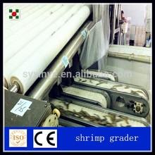 shrimp grader/classification/sea food processing line/sea food production machine
