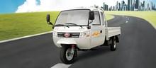 Three-Wheeled Auto Rickshaw