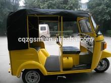three wheel motorcycle for passenger bajaj style