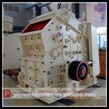 2015 China patent quality low price impact dolomite crusher
